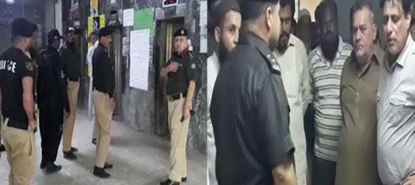 کراچی ، سوک سنٹر ، فائرنگ ، کے ڈی اے ، افسر ، جاں بحق