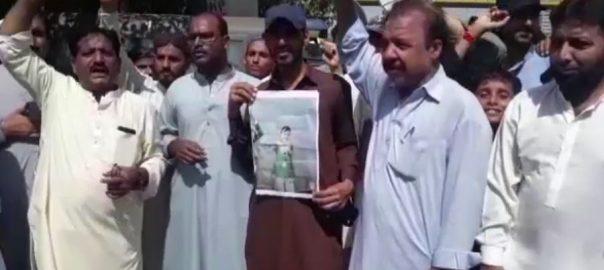 کراچی ، پرانی سبزی منڈی ، رہائشی ، پانچ سالہ بچی ، زیادتی ، تصدیق
