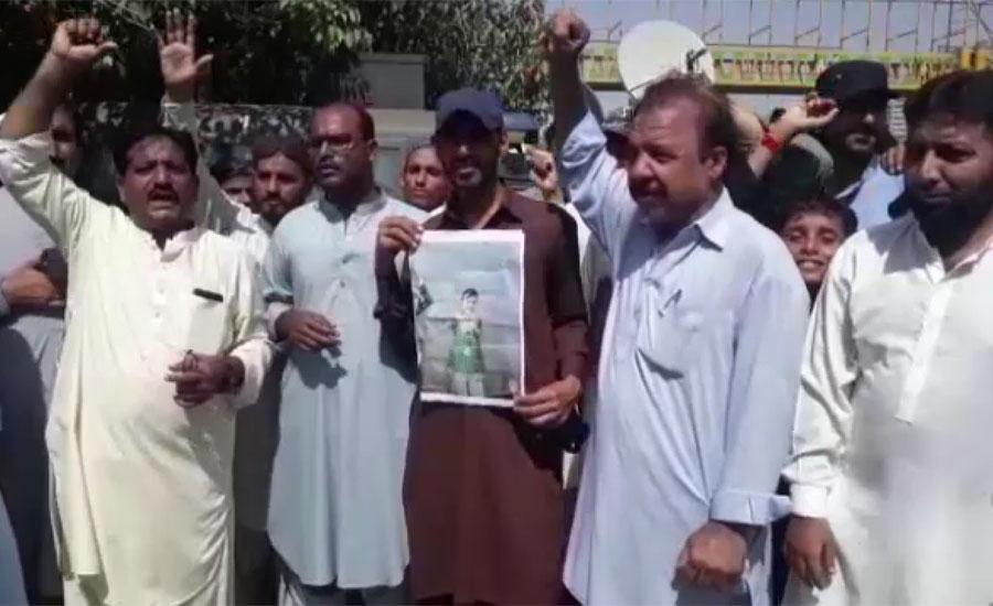 کراچی میں پرانی سبزی منڈی کی رہائشی پانچ سالہ بچی سے زیادتی کی تصدیق