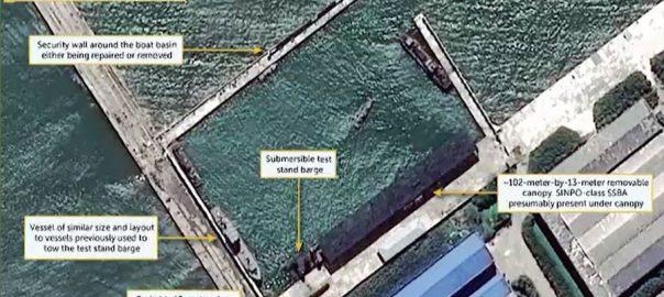 شمالی کوریا ، آب دوز ، میزائل لانچ ، تجربہ ، امریکی تھنک ٹینک ، واشنگٹن ، 92 نیوز