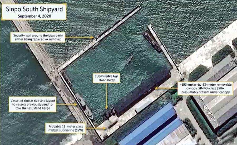 شمالی کوریا آب دوز سے میزائل لانچ کرنیکا تجربہ کرنیوالا ہے، امریکی تھنک ٹینک