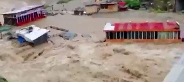 خیبر پختونخوا ، 5 روزہ بارشوں ، 46 افراد جاں بحق ، 46 زخمی ، پشاور ، 92 نیوز