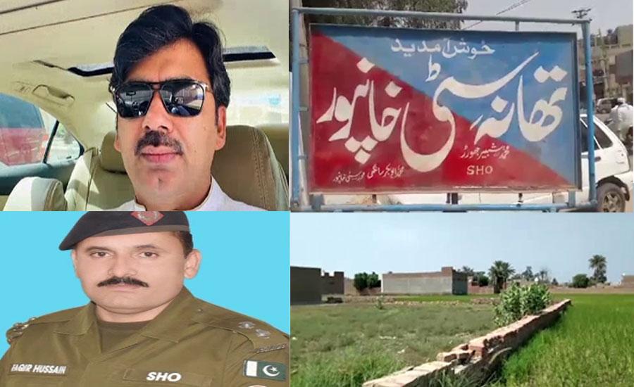 اوورسیز پاکستانی کی زمین پر قبضہ کی خبر 92 نیوز پر نشر ہونے پر ضلعی انتظامیہ کا نوٹس