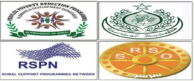 پیپلز پاورٹی ریڈیکشن پروگرام،سندھ گورنمنٹ کی دیہی گھرانوں کو سپورٹ مثبت تبدیلیاں لا رہی ہے