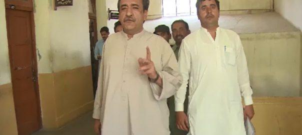 ٹریفک سارجنٹ قتل کیس ، عبدالمجید اچکزئی ، بریت کیخلاف اپیل دائر ، کوئٹہ ، 92 نیوز