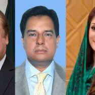mariam with safdar and nawaz