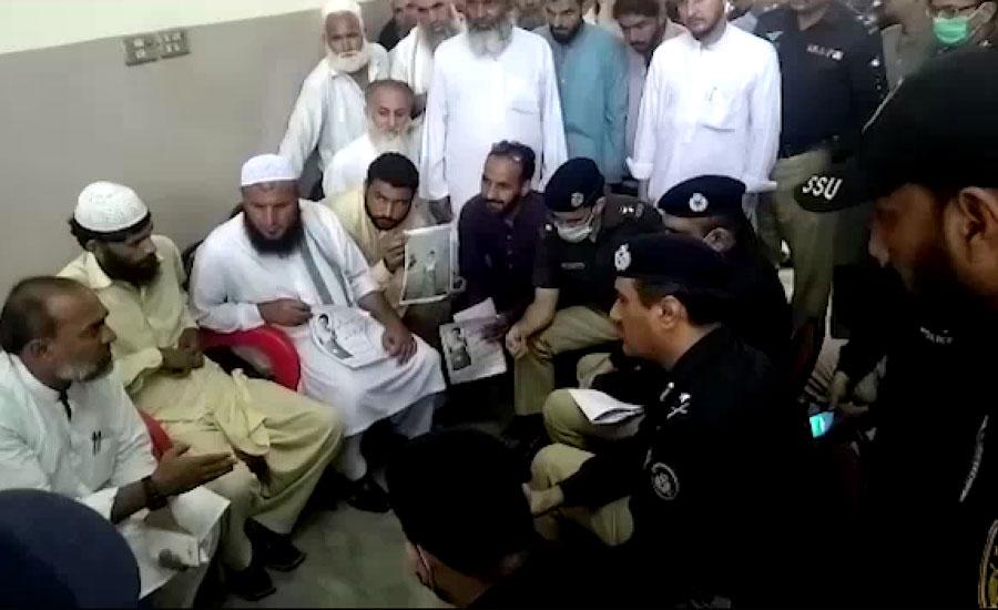 ایڈیشنل آئی جی کراچی غلام نبی میمن کی مروہ کے گھر آمد ، والدین سے اظہار افسوس