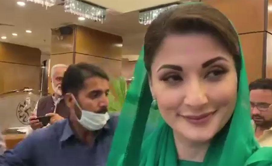 ایون فیلڈ ریفرنس، مریم نواز کا آج اسلام آباد ہائیکورٹ میں پیش ہونے کا فیصلہ