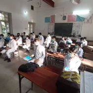 پنجاب ، تمام تعلیمی بورڈز ، آج ، میٹرک ، رزلٹ کا اعلان ، لاہور ، 92 نیوز