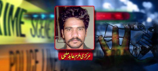 سانحہ موٹروے ، ملزم عابد ملہی ، گرفت میں نہ آسکا ، ممکنہ حلیوں ، خاکے جاری ، لاہور ، 92 نیوز