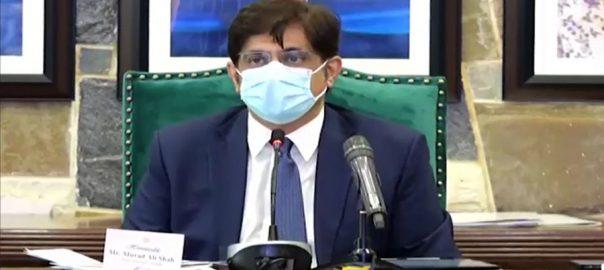 بارشوں سے تباہی ، سندھ ، زرعی قرضے معاف ، ادائیگیاں مؤخر ، مطالبہ ، وزیراعلیٰ سندھ ، وزیراعظم ، خط ، کراچی ، 92 نیوز