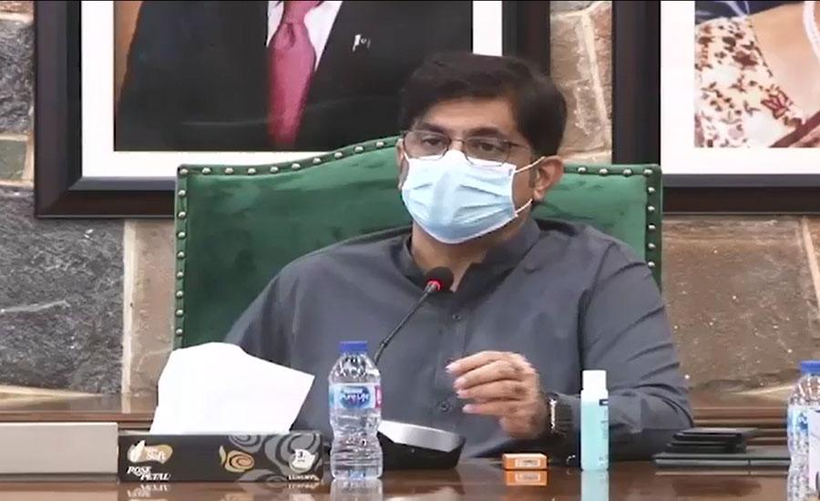 وفاق گیس اور بجلی مسائل کا ذمہ دار بھی سندھ حکومت کو قرار دیتا ہے، مراد علی شاہ