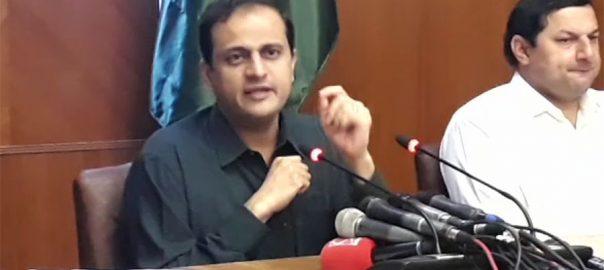 کراچی ، منصوبوں ، 749 ارب روپے ، شیئر ، سندھ حکومت ، 362 ارب روپے ، وفاق ، حصہ ، مرتضیٰ وہاب
