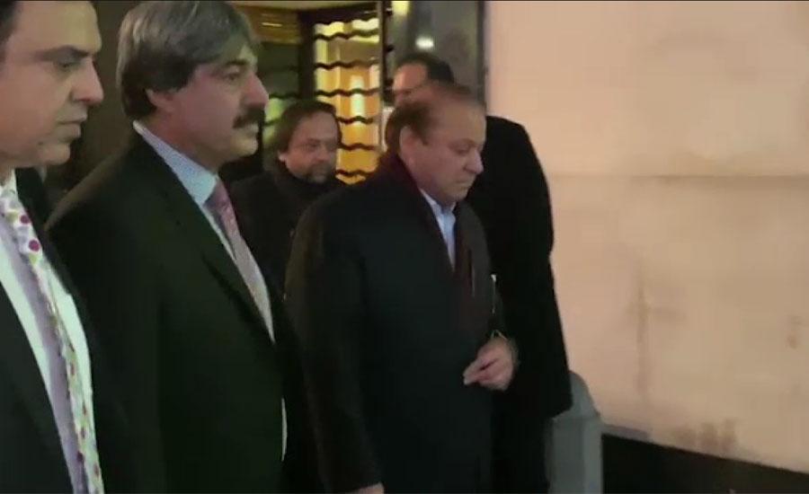 اسلام آباد ہائیکورٹ کا نوازشریف کو گرفتار کرکے پیش کرنے کا حکم