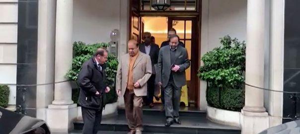 لندن ، مسلم لیگ ، مشاورتی اجلاس ، مزاحمتی سیاست ، شروع کرنیکا فیصلہ ، 92 نیوز