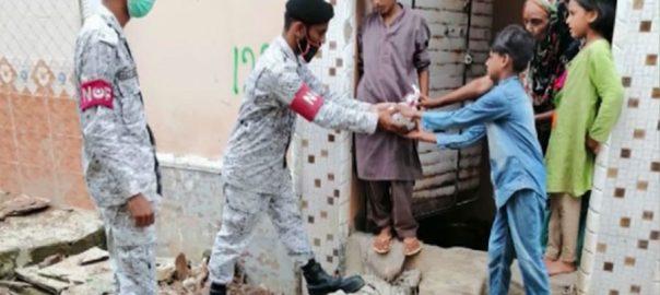 پاک بحریہ ، سندھ ، بارشوں سے متاثرہ علاقوں ، امدادی آپریشن ، ترجمان پاک بحریہ ، اسلام آباد ، 92 نیوز