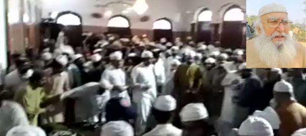 سجادہ نشین ، سیال شریف ، پیر ، حمید الدین سیالویؒ ، نمازجنازہ ، ادا