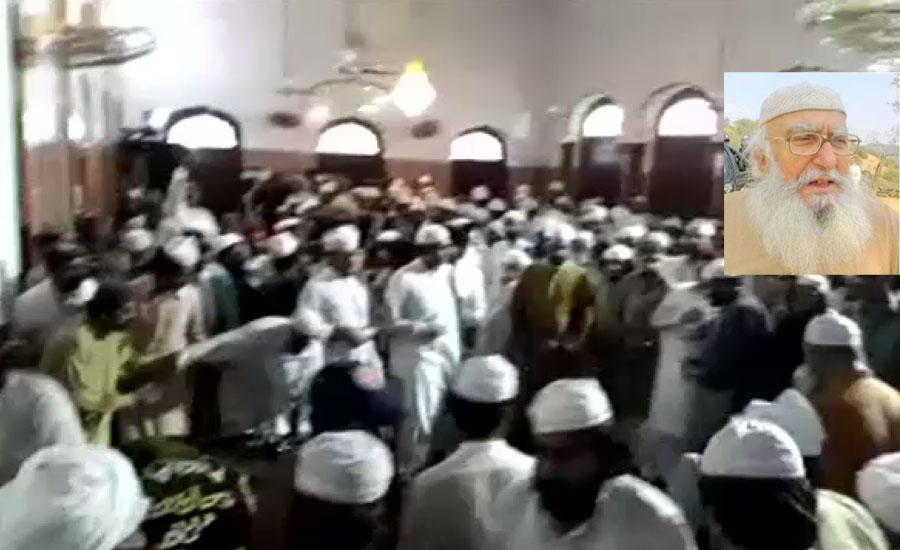 سجادہ نشین سیال شریف پیر حمید الدین سیالویؒ کی نمازجنازہ ادا کر دی گئی