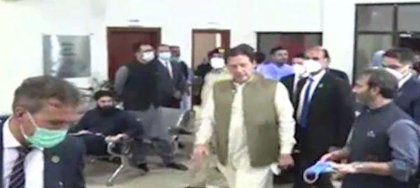 وزیراعظم ، عمران خان ، ترلائی اسلام آباد ، اپ گریڈڈ ماڈل ، پناہ گاہ ، دورہ