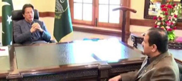وزیراعظم ، عمران خان ، روزہ ، دورے ، لاہور ، پہنچ