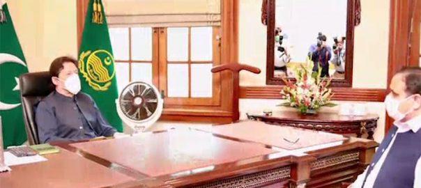 وزیر اعظم ، عمران خان ، لاہور ، دورہ ، ایوان وزیراعلیٰ ، عثمان بزدار ، ملاقات