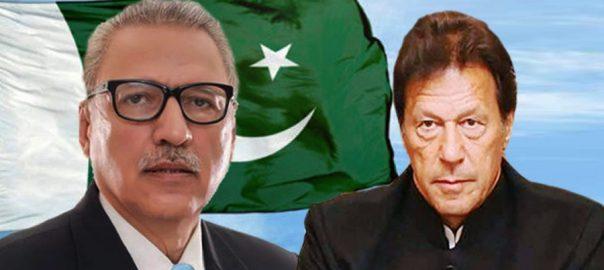 ہماری افواج ، پاکستان ، ناقابل تسخیر ، صدر ، وزیراعظم ، یومِ دفاع ، پیغام ، اسلام آباد ، 92 نیوز
