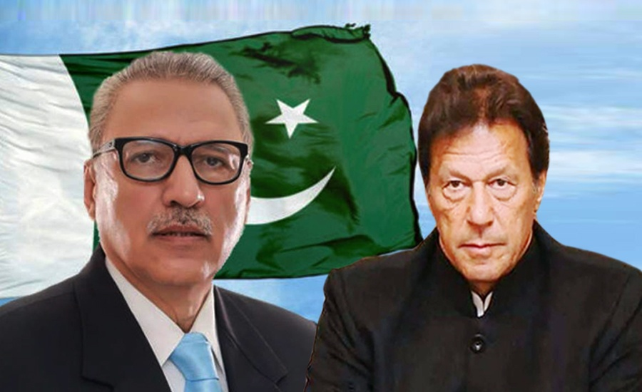 ہماری افواج نے پاکستان کو ناقابل تسخیر بنا دیا، صدر، وزیراعظم