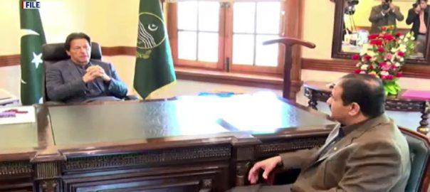 وزیراعظم عمران خان ، ایک روزہ دورے ، آج لاہور آئیں گے ، 92 نیوز