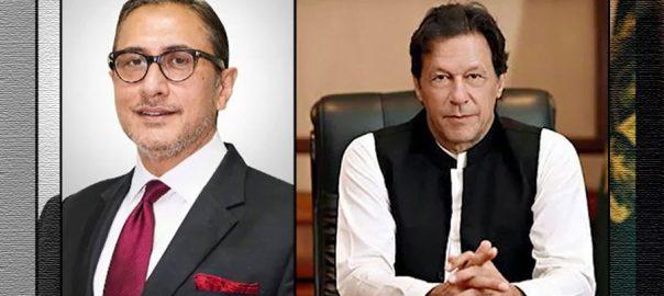 وزیر اعظم ، چیئرمین ایس ای سی پی ، ملاقات ، ادارے کے امور ، بریفنگ ، اسلام آباد ، 92 نیوز