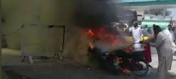 کوئٹہ ، سریاب روڈ ، ولجیٹ ، بم دھماکا، افراد ، زخمی