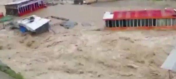 ملک ، علاقوں ، بارشوں ، تباہ کاریاں