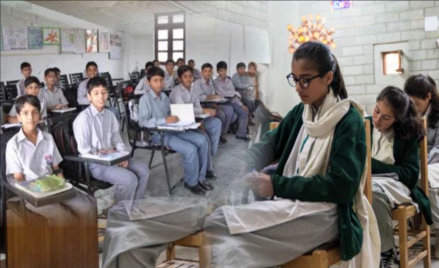 محکمہ سکول ایجوکیشن نے سکول کھولنے کیلئے شیڈول جاری کردیا