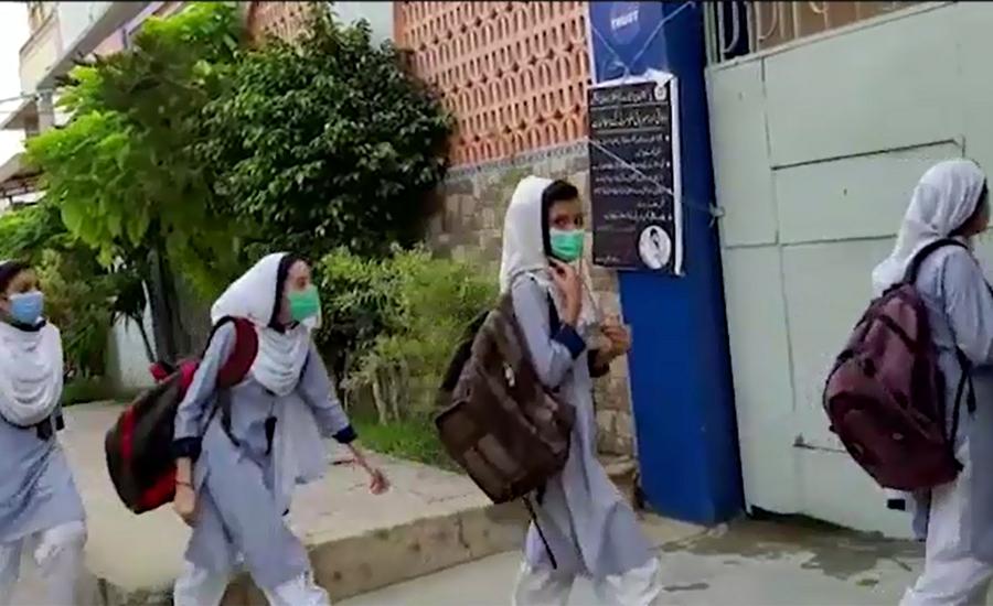 حضرت داتا گنج بخشؒ کے سالانہ عرس پر کل تمام سرکاری اور نجی اسکولوں میں چھٹی کا اعلان
