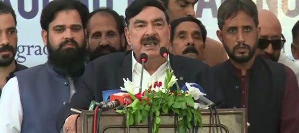 این آر او ، ہمیشہ ہمیشہ ، دفن ہو گیا ، شیخ رشید ، میڈیا سے گفتگو ، لاہور ، 92 نیوز
