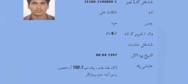 موٹروے ، خاتون ، زیادتی ، سی آئی اے ، ٹیم ، ملزم ، شفقت ، لاہور