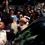 منی لانڈرنگ کیس ، شہبازشریف ، عبوری ضمانت ، 24 ستمبر تک توسیع ، لاہور ، 92 نیوز