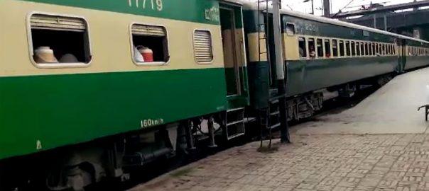 کراچی ، کوئٹہ ، لاہور ، ٹرینیں ، تاخیر ، شکار