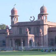 زرعی یونیورسٹی فیصل آباد ، آن لائن کلاسز ، پوری فیس کا مطالبہ ، 92 نیوز