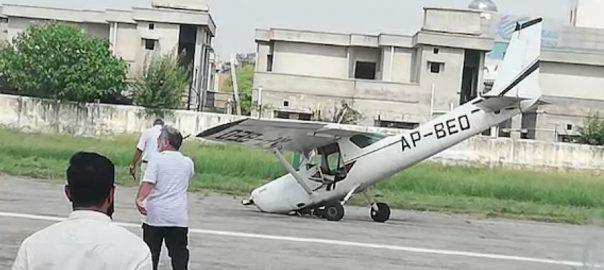 لاہور ، والٹن ایئرپورٹ ، نجی کلب ، تربیتی طیارے ، حادثہ