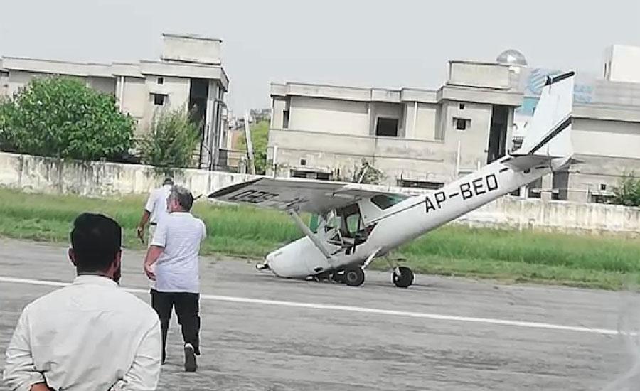 لاہور کے والٹن ایئرپورٹ پر نجی کلب کے تربیتی طیارے کو حادثہ