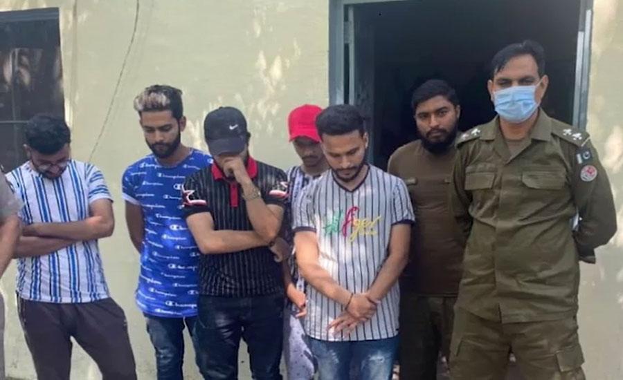 راولپنڈی، خاتون کو ہراساں کرنیوالے 5 ملزم گرفتار، سیالکوٹ میں خاتون سے اغواء کے بعد زیادتی