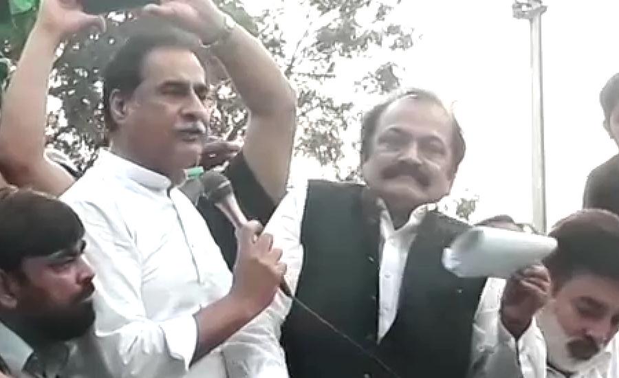 شہباز شریف کی گرفتاری کیخلاف ٹیمپل روڈ لاہور میں ن لیگ کا پاور شو
