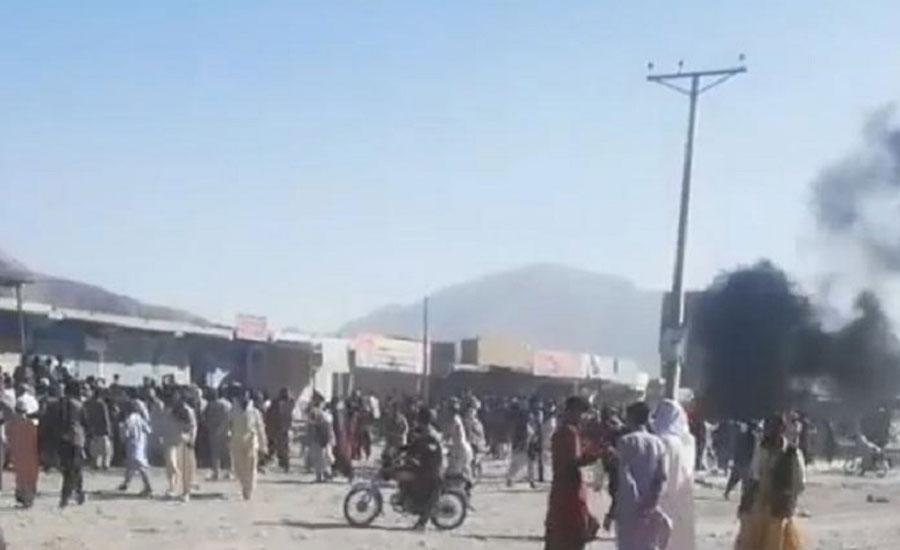 کوئٹہ کے علاقے ہزار گنجی میں دھماکا، تین افراد جاں بحق