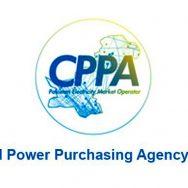 بجلی کی قیمت ، ایک روپیہ 36 پیسے فی یونٹ ، اضافے کی درخواست ، سی پی پی اے ، 92 نیوز