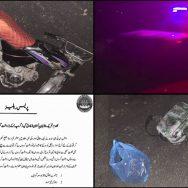 سکھر ، سی ٹی ڈی ، کارووائی ، کالعدم تنظیم ، 2 دہشتگرد ہلاک ، 92 نیوز