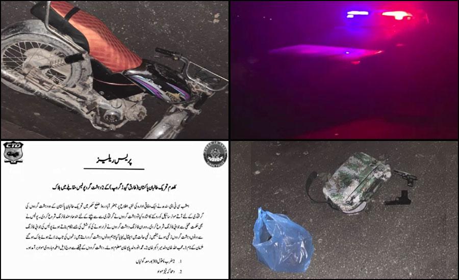 سکھر میں سی ٹی ڈی کی کارروائی ، کالعدم تنظیم کے 2 دہشتگرد ہلاک