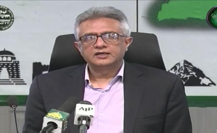 پاکستان میں کورونا وائرس کی دوسری لہر شروع ہوچکی، ڈاکٹر فیصل سلطان