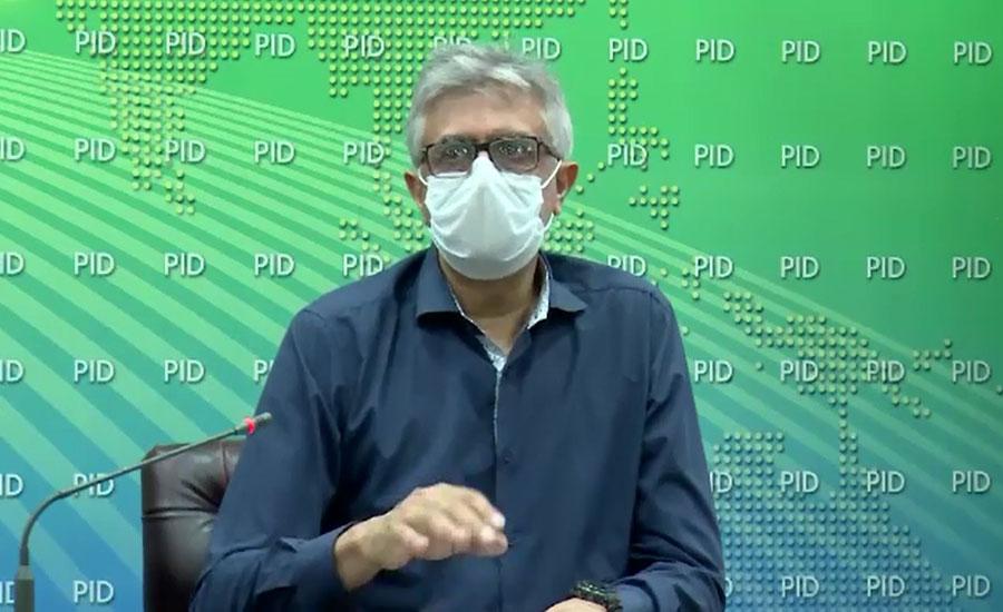 قومی انسداد پولیو مہم میں تقریباً 39 ملین بچوں کو قطرے پلائے گئے، ڈاکٹر فیصل سلطان