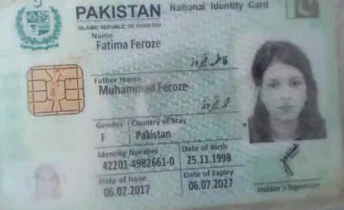 Fatima Feroz