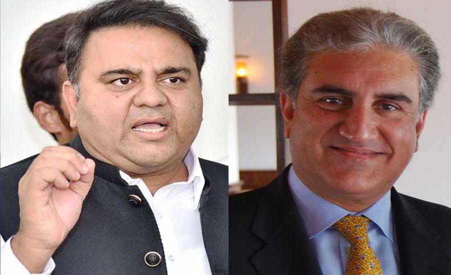 حکومت کو اپوزیشن کے جلسوں کی کوئی فکر نہیں، وفاقی وزراء